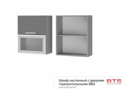 6В3 Шкаф настенный с дверями горизонтальными Монро
