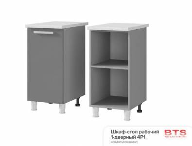 4Р1 Шкаф-стол рабочий 1-дверный Монро