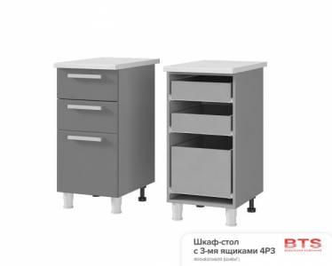 4РЗ Шкаф-стол с 3-мя ящиками Монро