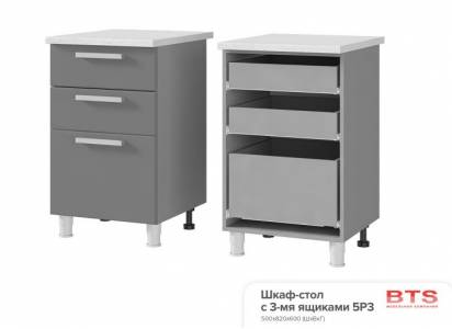 5РЗ Шкаф-стол с 3-мя ящиками Монро