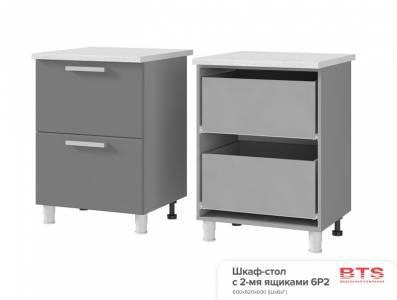 6Р2 Шкаф-стол с 2-мя ящиками Монро