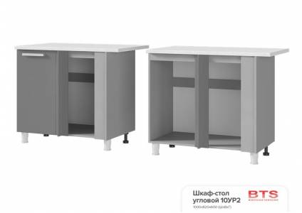 10УР2 Шкаф-стол угловой Монро