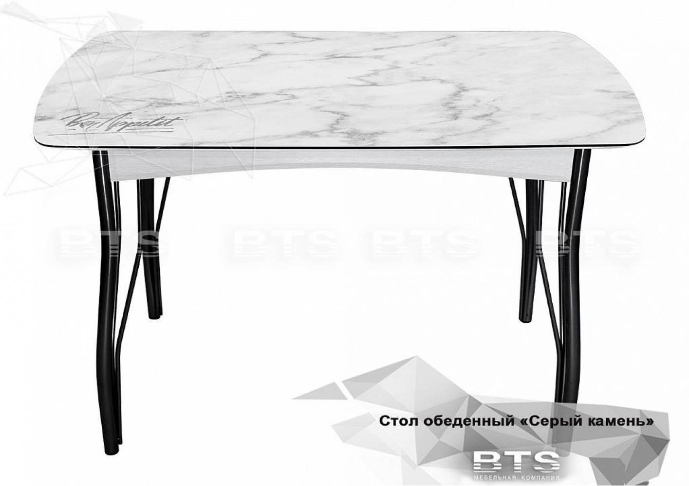 Стол обеденный Bon Appetit Серый Камень