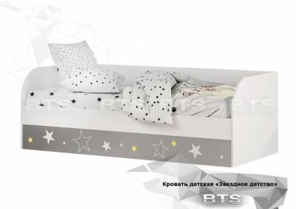Трио Кровать детская (с подъёмным механизмом) КРП-01, Звездное детство