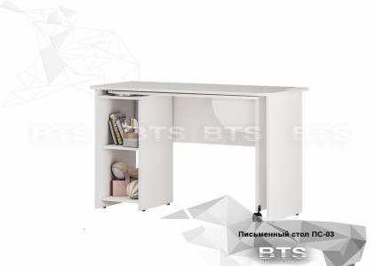Трио Письменный стол ПС-03, раздвижной