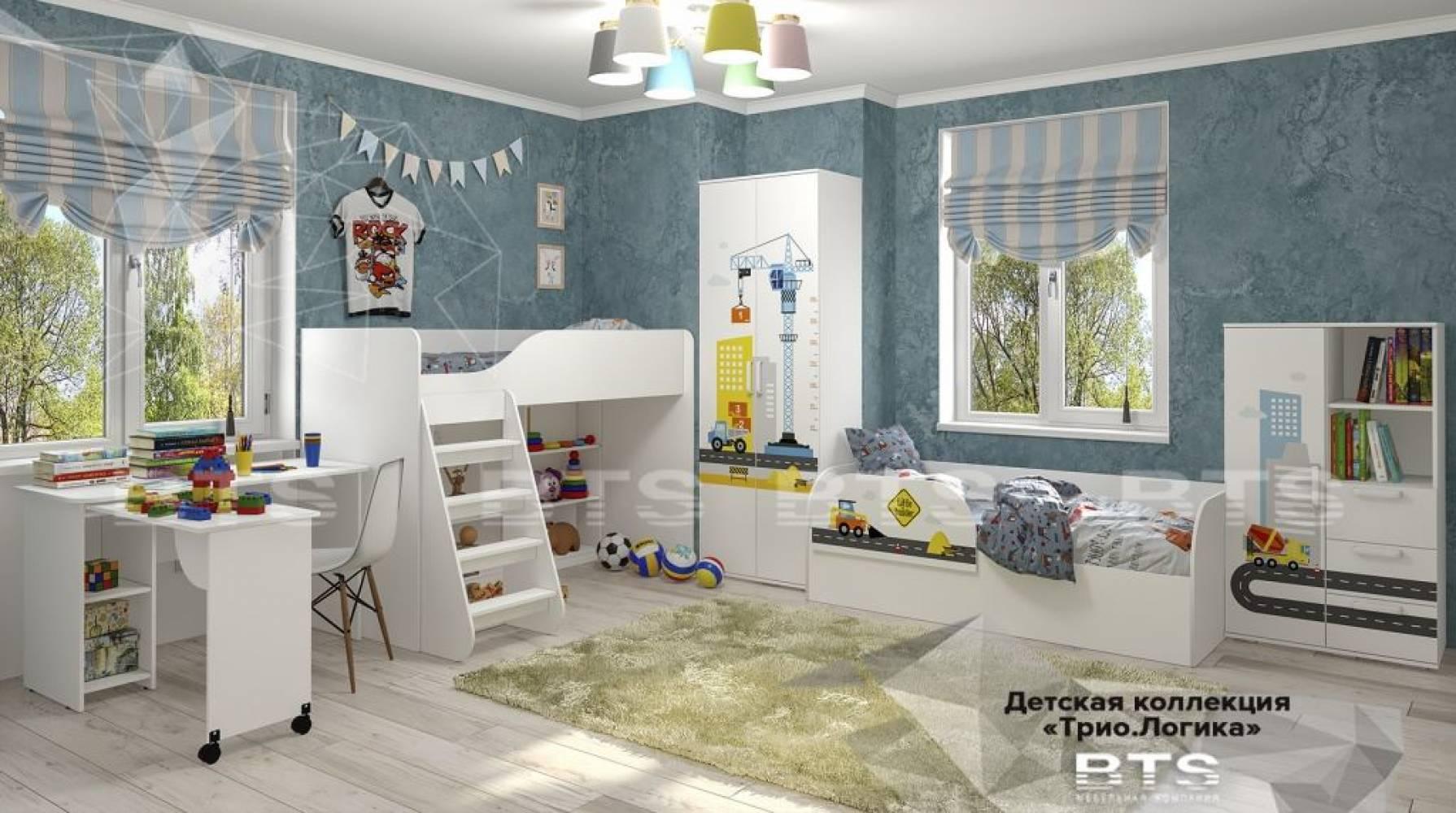 Детская комната Трио Логика