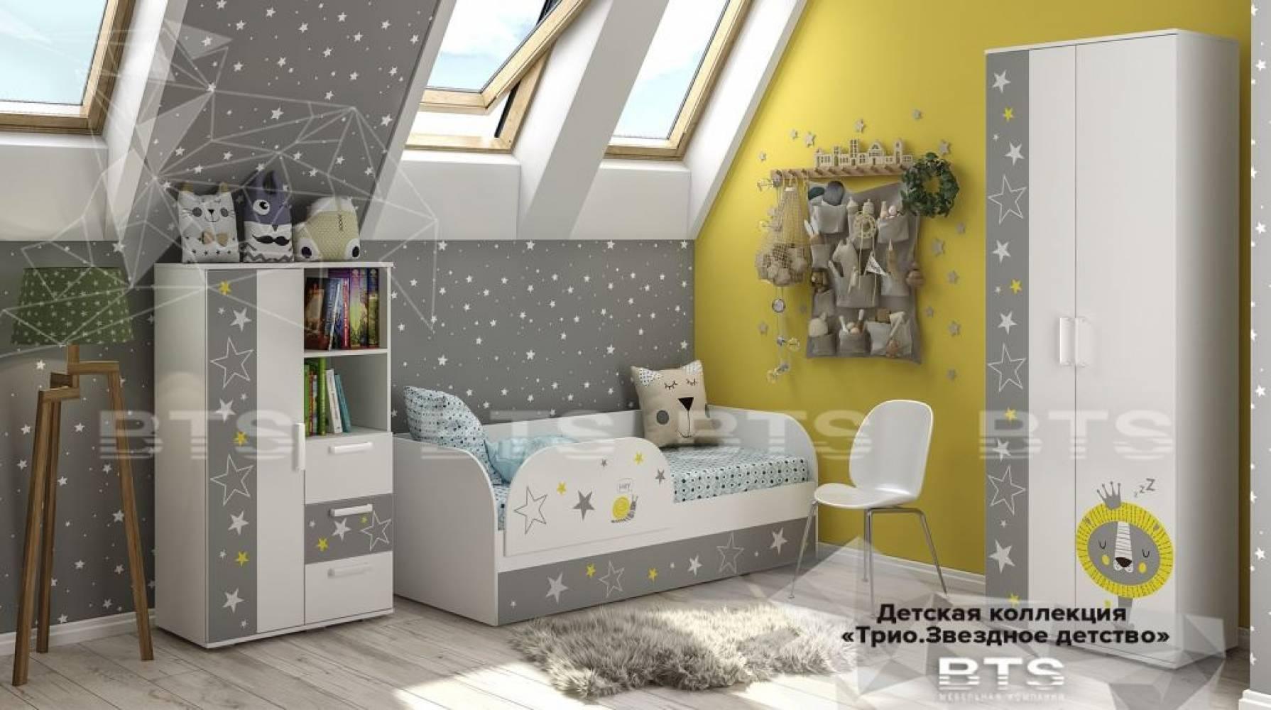 Детская комната Трио Звездное детство, комплект 2
