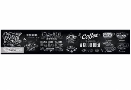 Стеновая панель Кафе