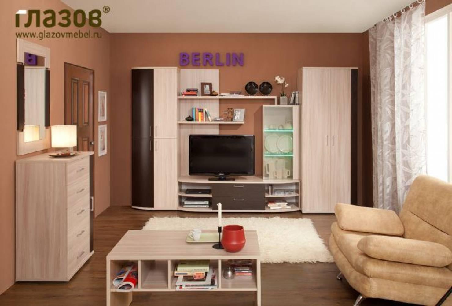 Гостиная BERLIN Берлин (композиция 2)