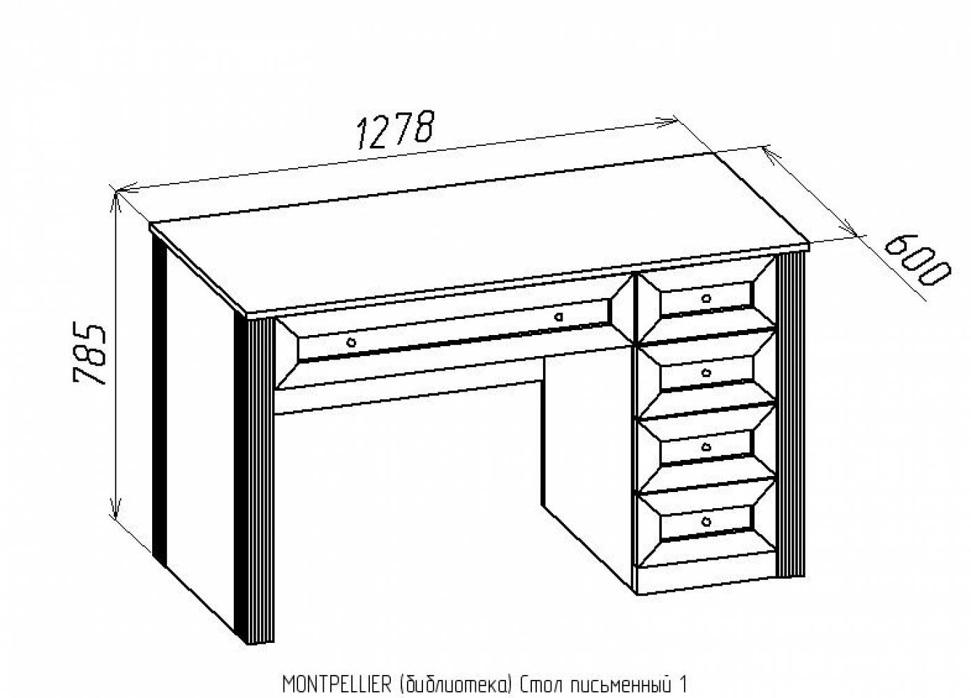 Стол письменный 1 MONTPELLIER, дуб