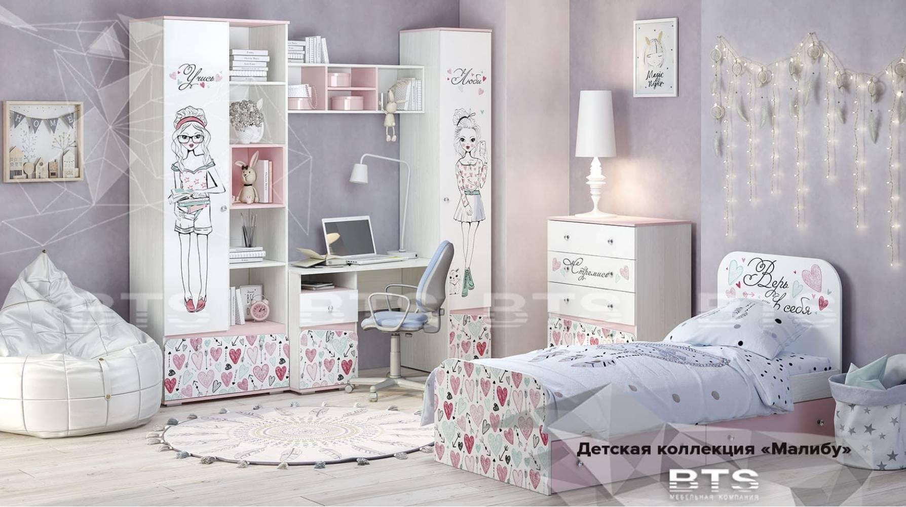 Детская комната Малибу. Комплект 3