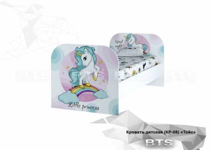 Тойс Little Pony Кровать 80*180