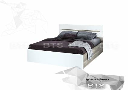 Наоми Кровать 160*200, без ортопеда, без матраса