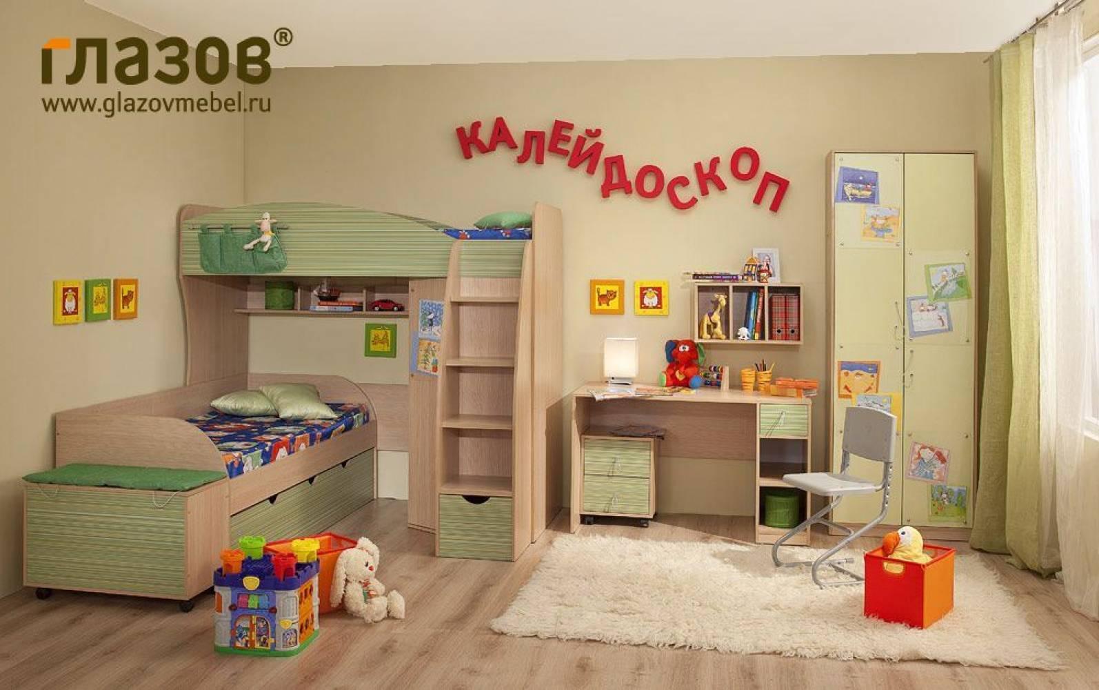 Детская комната Калейдоскоп Комплект 4