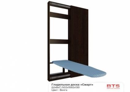 Гладильная доска Смарт с зеркалом, Венге