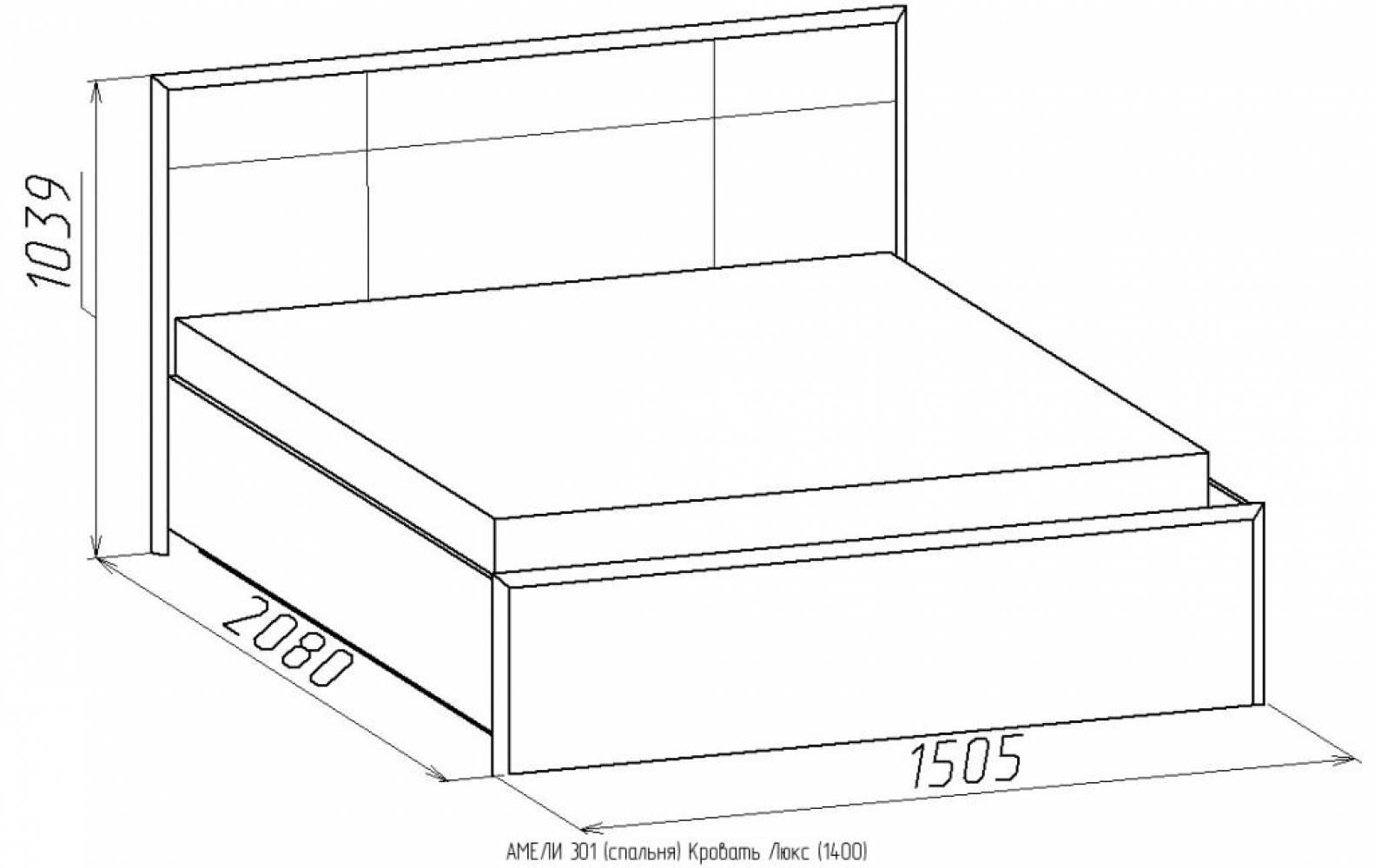 АМЕЛИ 301 Кровать ЛЮКС (1400) без основания, без матраса