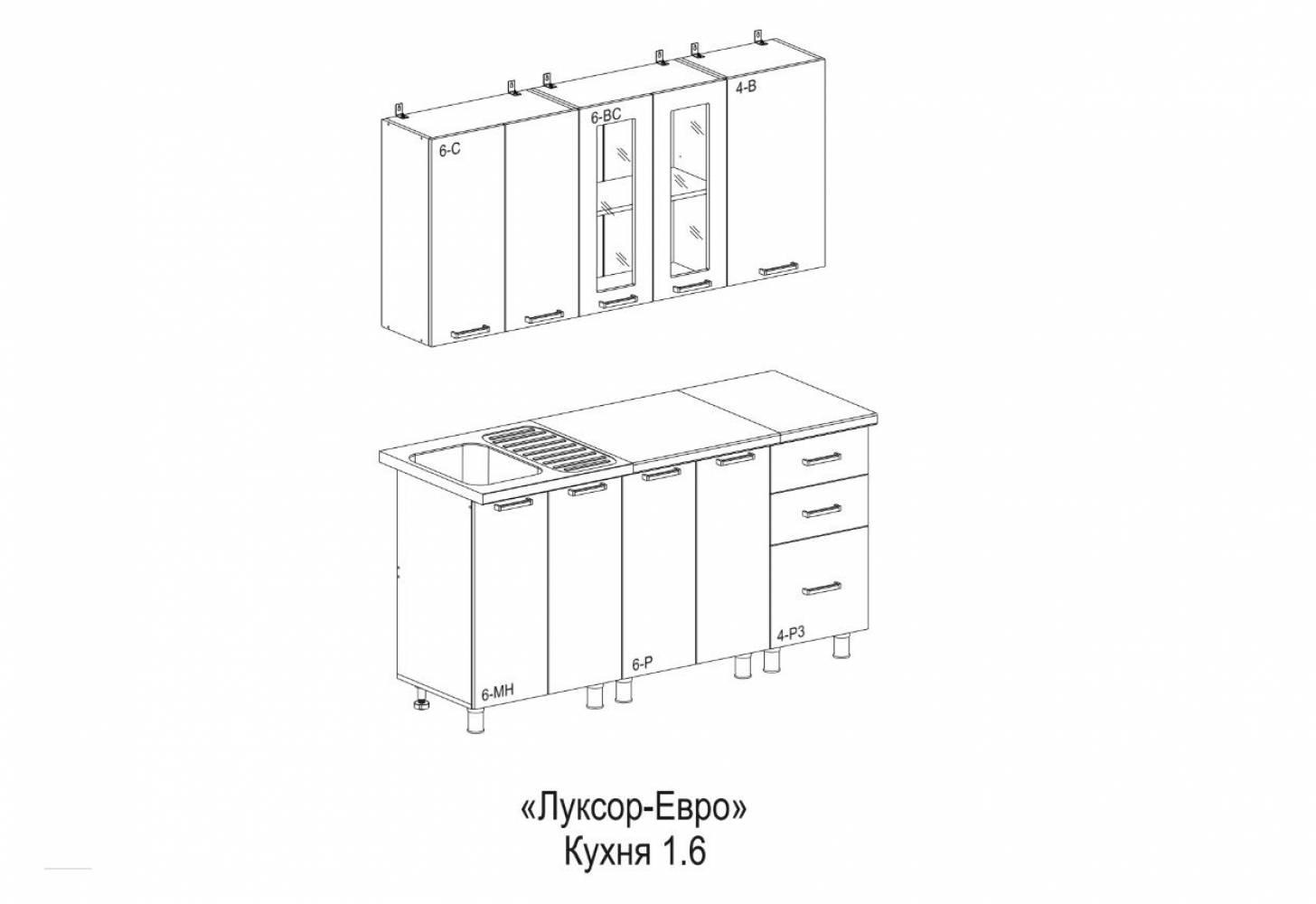 Кухня 1,6 м Луксор-евро (Клен Серый, Клен Кремовый)