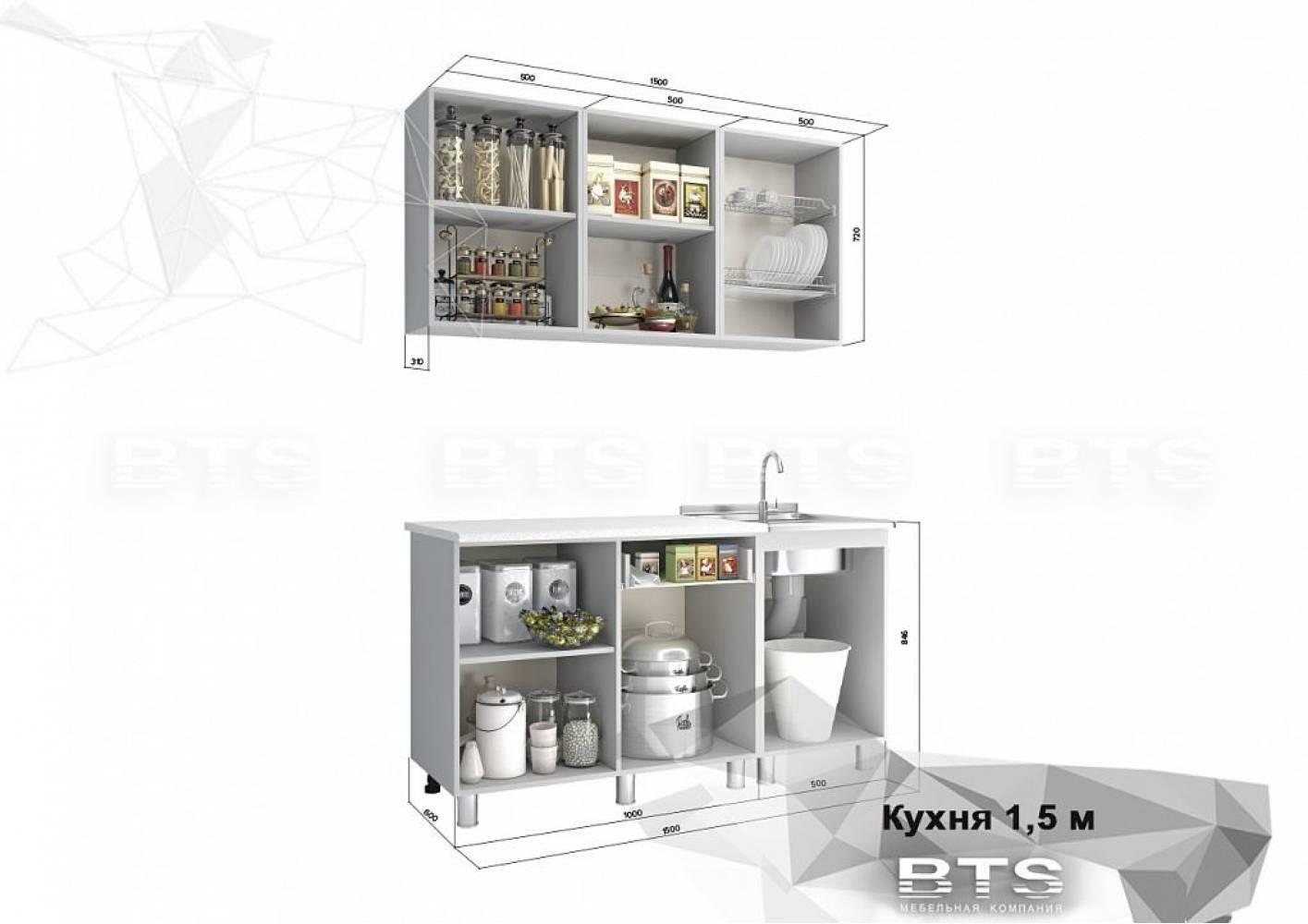 Кухня 1,5 м Титан (серый/МДФ Титан)