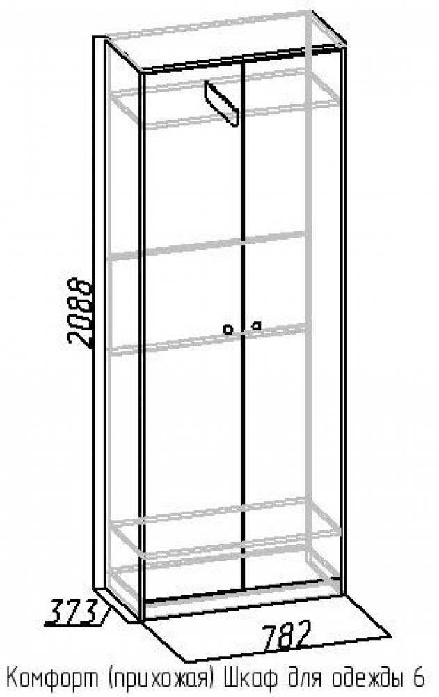 Шкаф для одежды 6 Комфорт, Венге