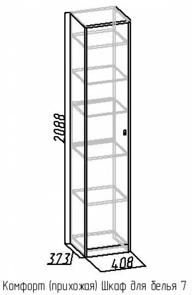 Шкаф для белья 7 Комфорт, Венге