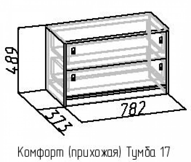 Тумба 17 Комфорт, Венге
