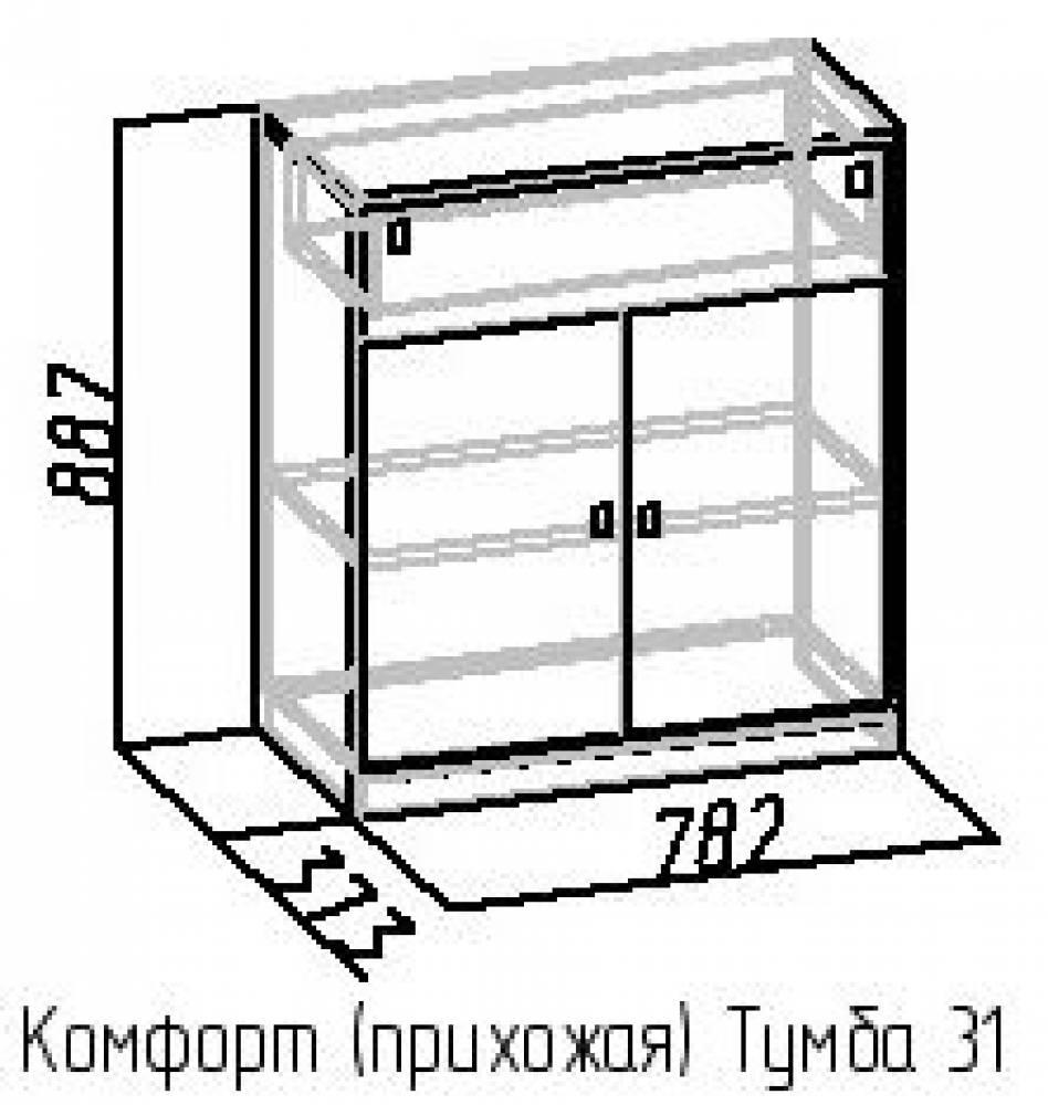 Тумба 31 Комфорт, Венге