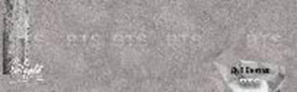 Стеновая панель Бон аппетит Дуб винтаж