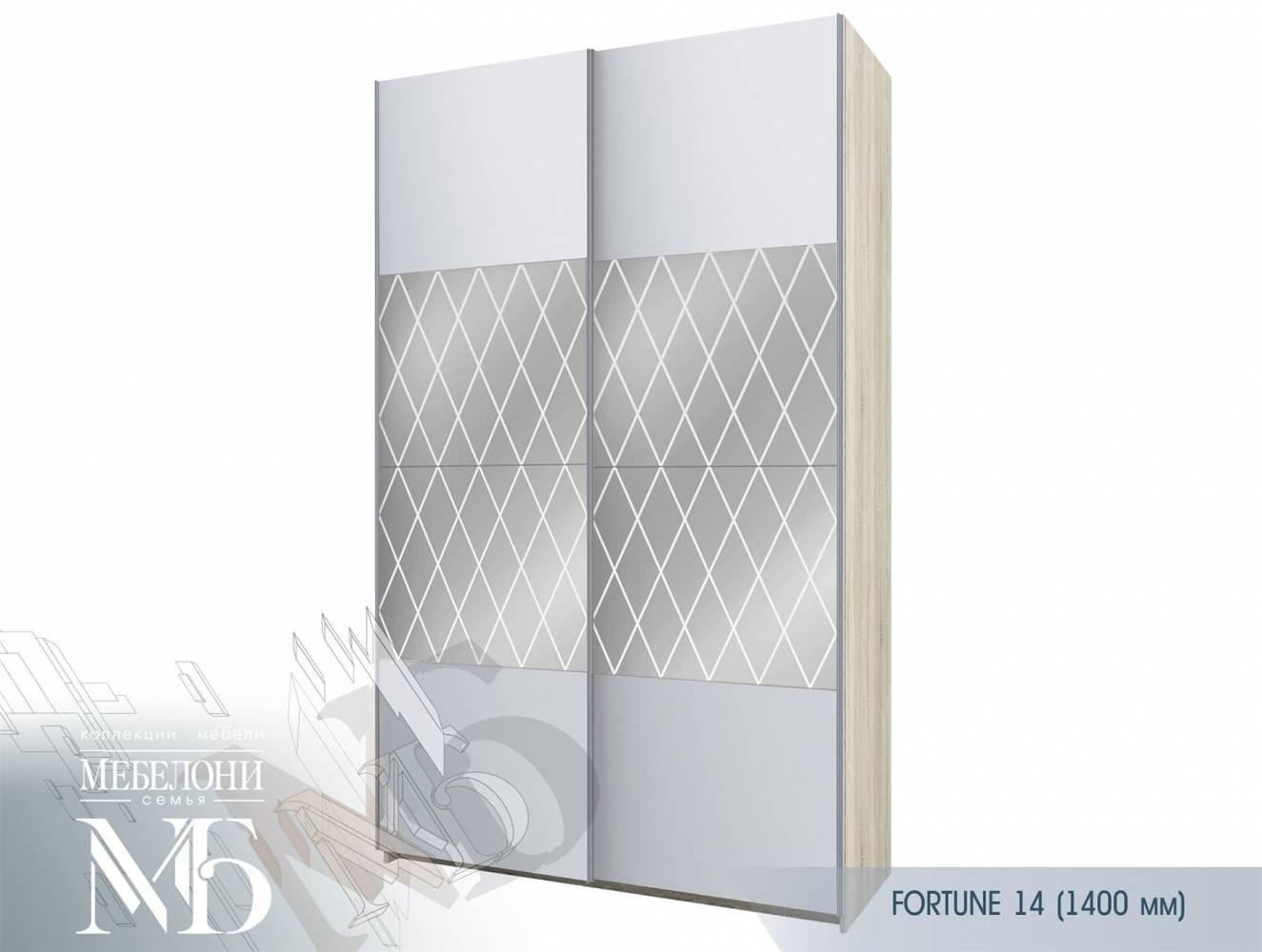Шкаф Фортуна-14 (1400) 600/800