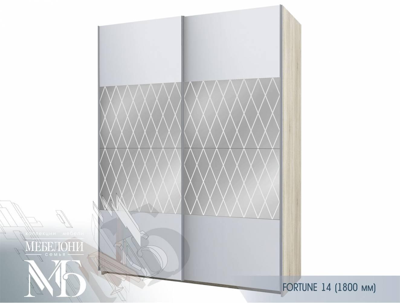 Шкаф Фортуна-14 (1800) 400/400/400/600