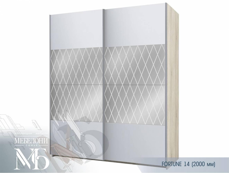 Шкаф Фортуна-14 (2000) 400/400/400/800