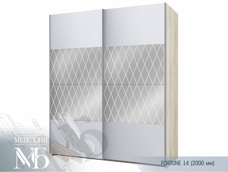 Шкаф Фортуна-14 (2000) 400/800/800