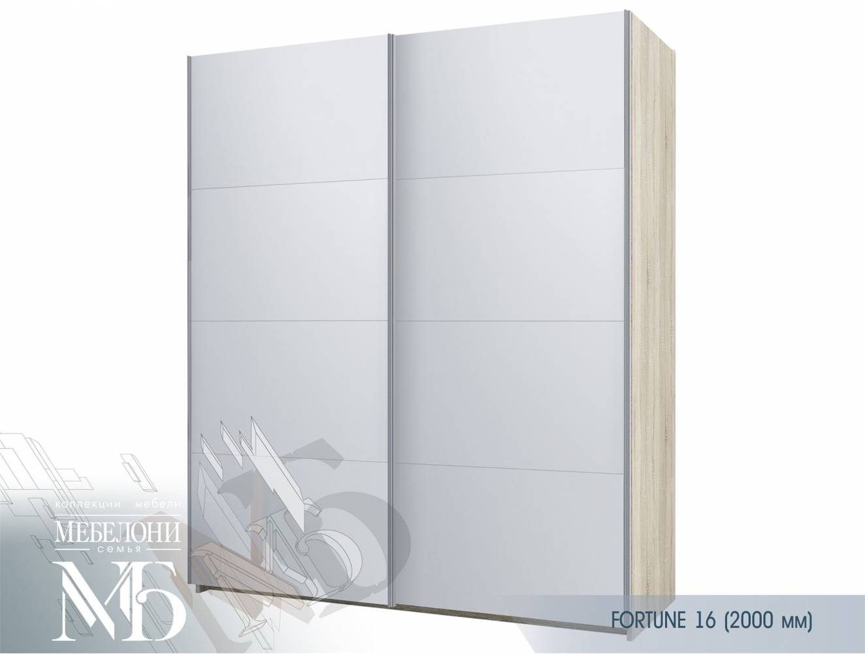 Шкаф Фортуна-16 (2000) 400/800/800