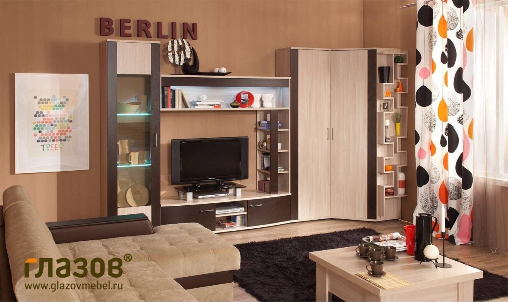 Гостиная BERLIN Берлин (композиция 1)