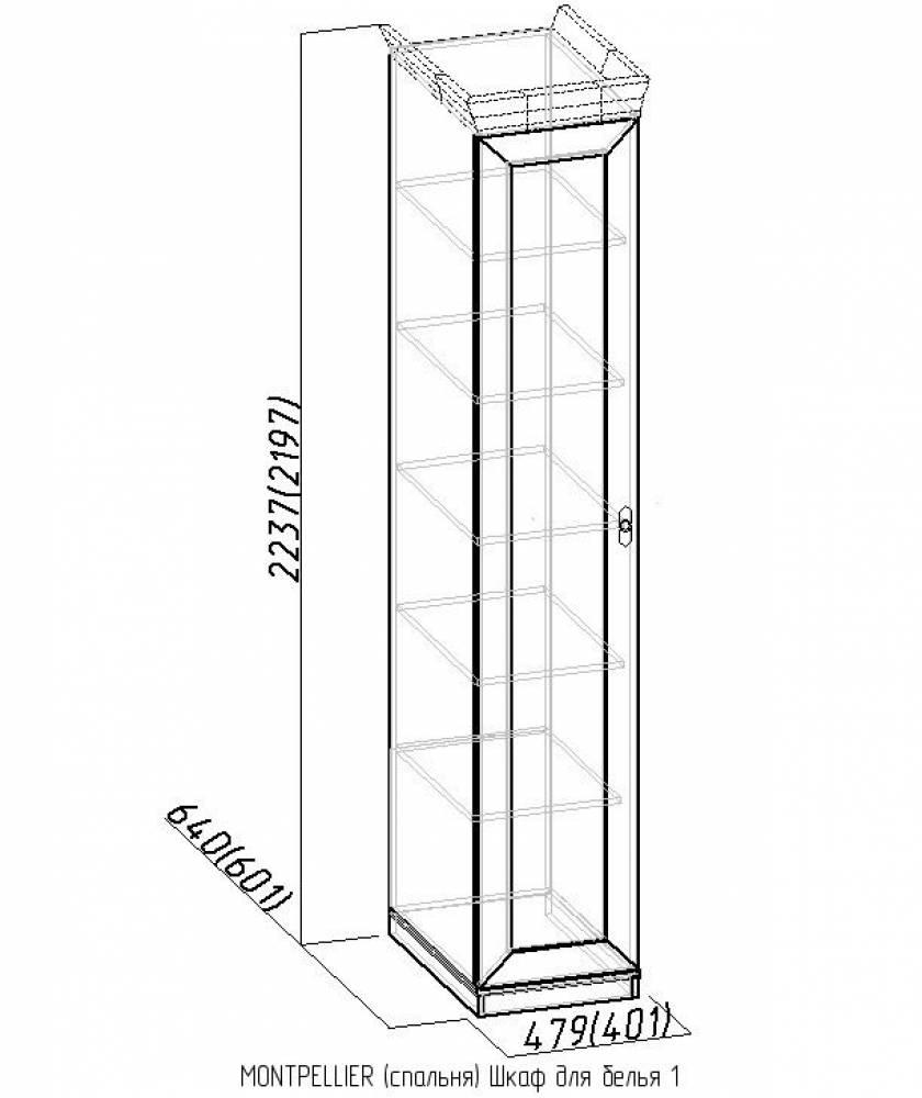 Шкаф для белья 1 MONTPELLIER