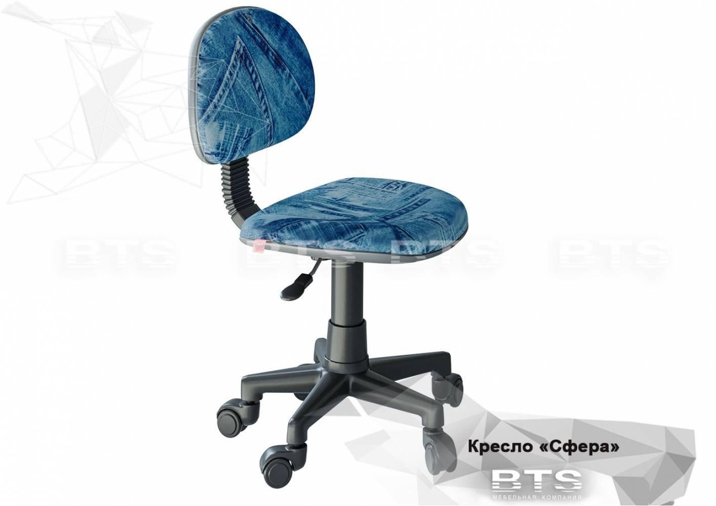 Кресло компьютерное Сфера (Джинс)