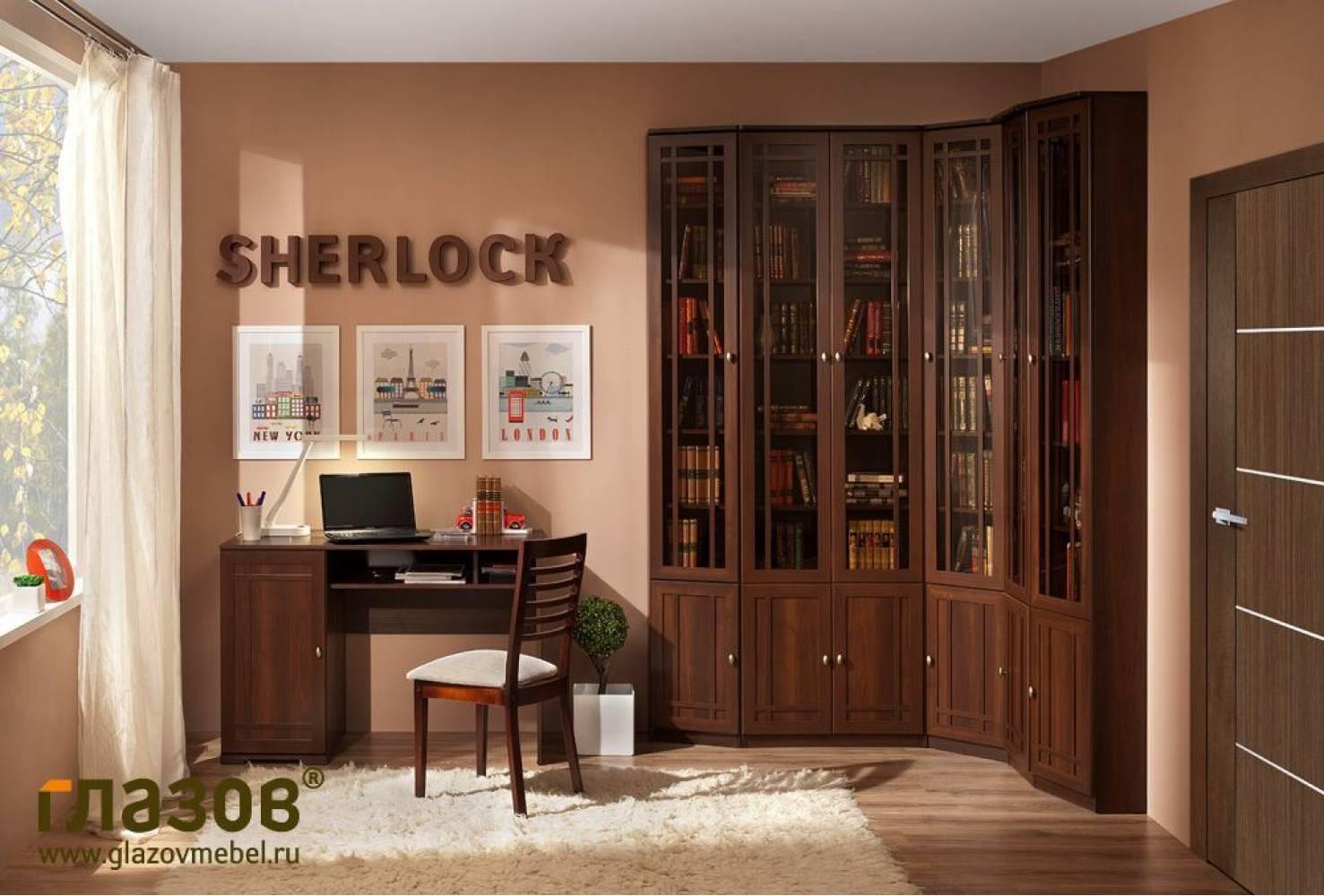 Библиотека Sherlock (Шерлок). Компоновка 1