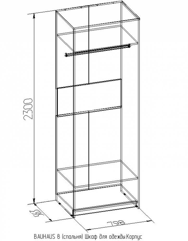 Bauhaus 8 Шкаф для одежды + фасад Зеркало+фасад Стандарт