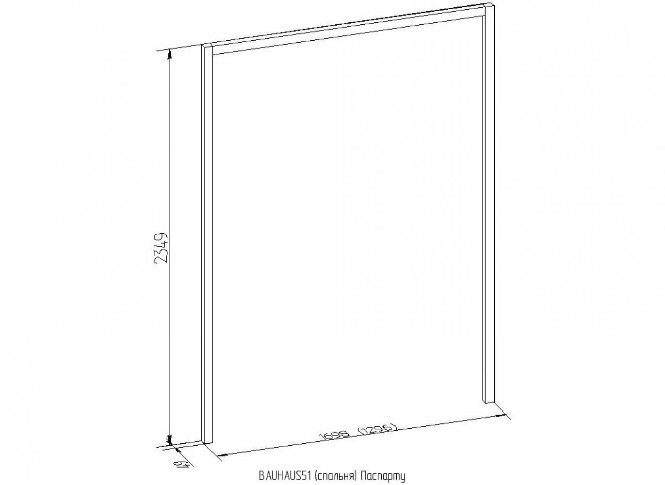 Bauhaus 9 Шкаф для одежды и белья с паспарту 51