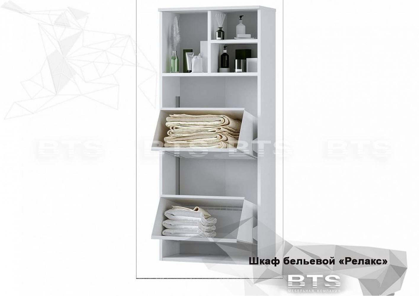 Релакс Шкаф бельевой (2 секции) белый