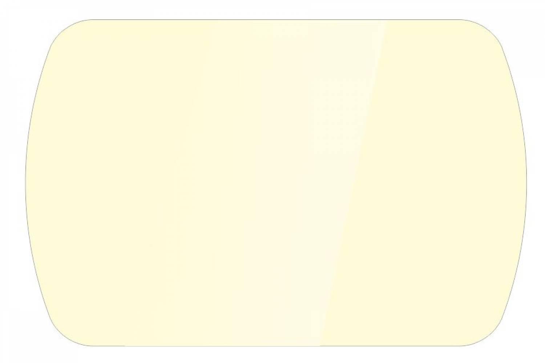 Стол обеденный Бостон Ваниль глянец 900х600ов.опора триумф