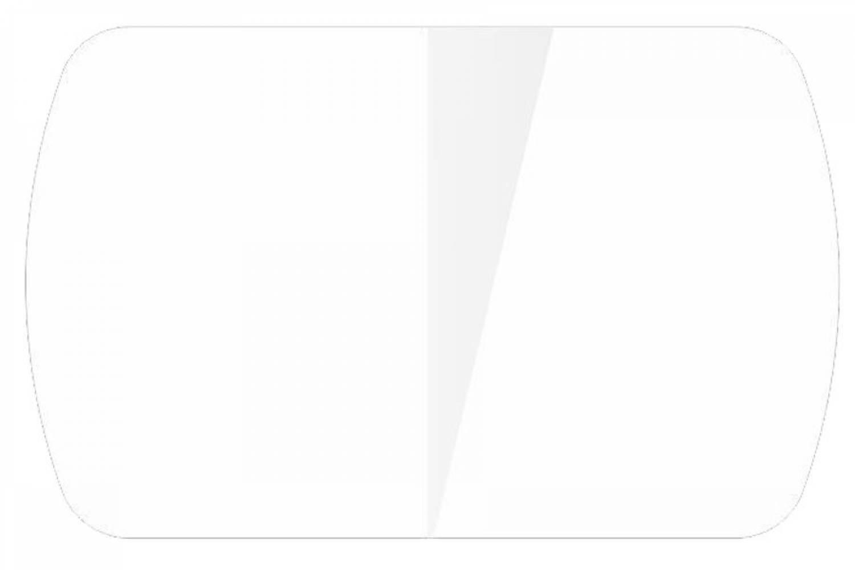 Стол обеденный Бостон Белый глянец 900х600ов.опора триумф