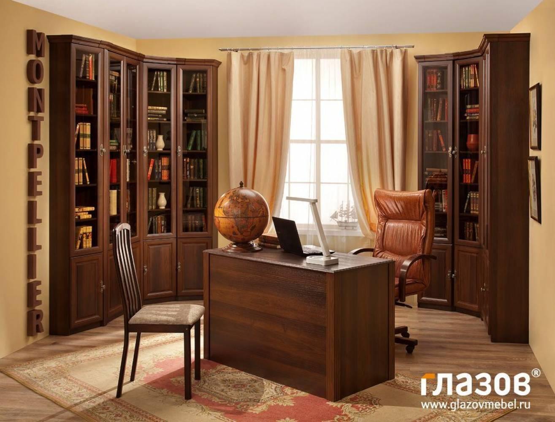 Библиотека MONTPELLIER (Орех Шоколадный) Компоновка 2