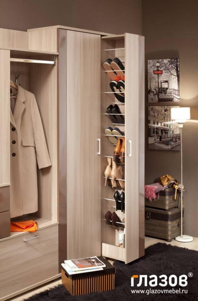 BERLIN 23 (прихожая) Шкаф для обуви