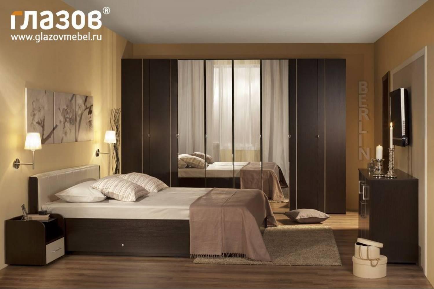 Спальня BERLIN (Берлин) Венге. Комплект 1