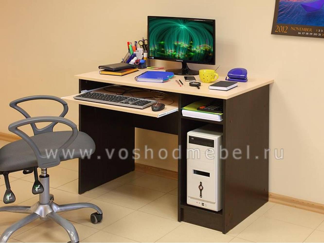 Компьютерный стол ПКС-2 (Венге/Дуб Молочный) Восход
