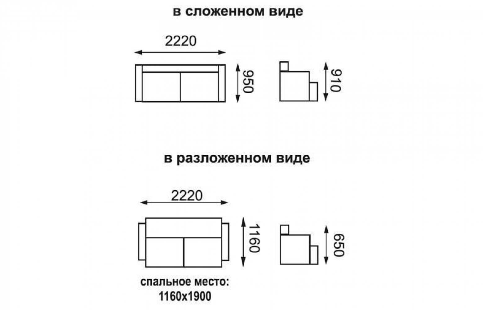 Диван - кровать ФЕНИКС Олмеко