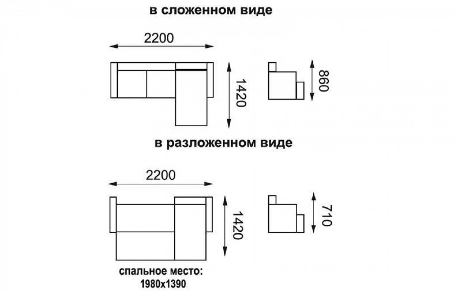 Диван - кровать угловой ЧИКАГО Олмеко