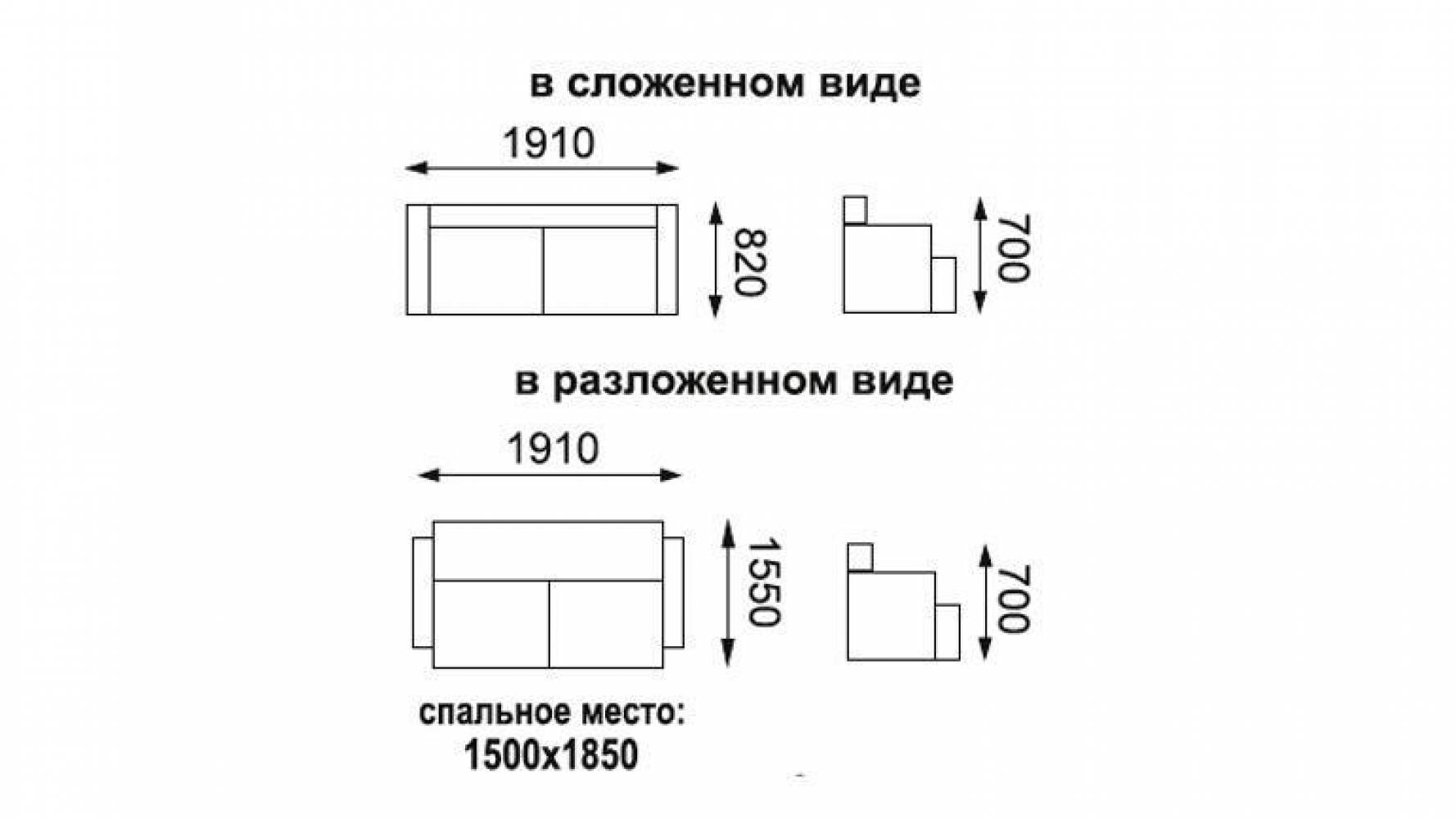 Диван - кровать ТРОЯ Н Олмеко