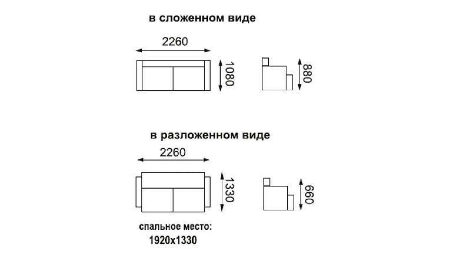 Диван - кровать МАГНАТ Олмеко