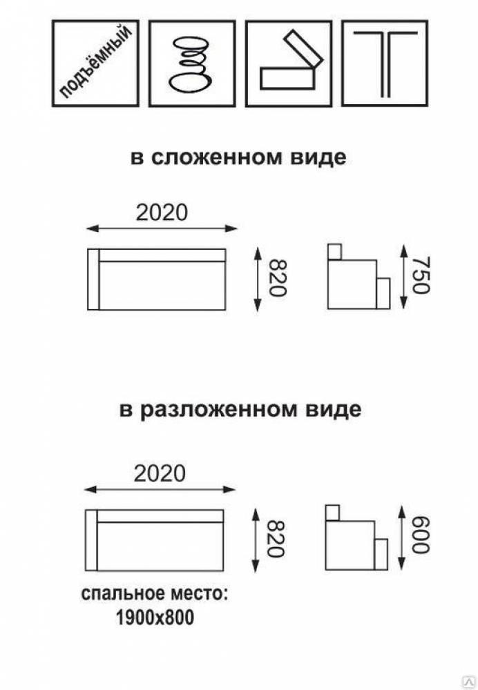 Диван - кровать МАЛЬТА Олмеко